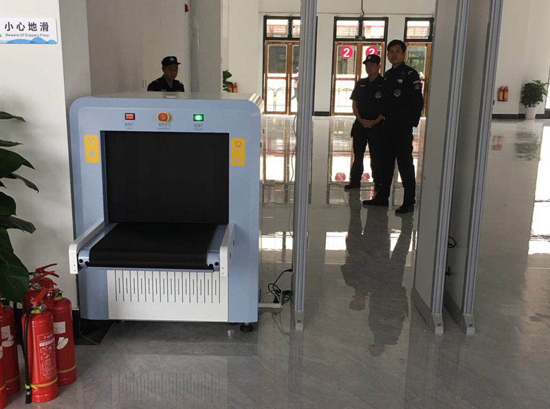 Security Inspection of Zhaoqing Court
