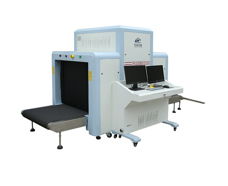 What is the usual price of x-ray security inspection machine for inspecting museum items?