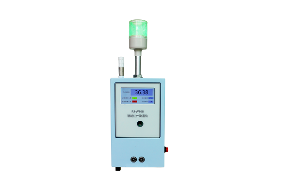 Multi-point infrared body temperature screening instrument